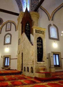 Meraş'i Abdurrahman Paşa Camii