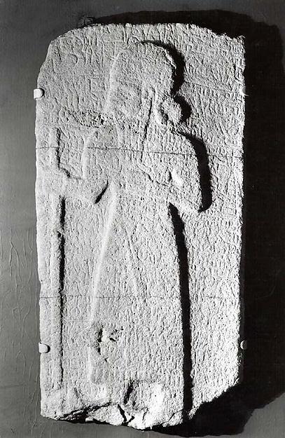 New York Metropolitan Müzesi'nde sergilenen Maraş eseri: Laramas Steli