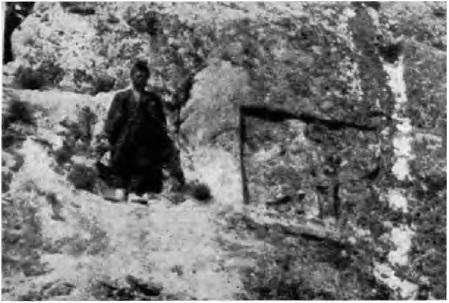 Von der Osten - 1929 - Kaşanlı'da Kızoğlan Kayası