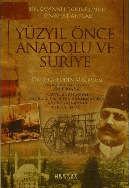 Şerafeddin Mağmumi