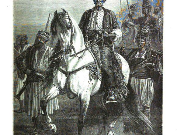 1867 yılında Le Tour Du Monde'da Kara Fatma Hakkında yayınlanan yazı