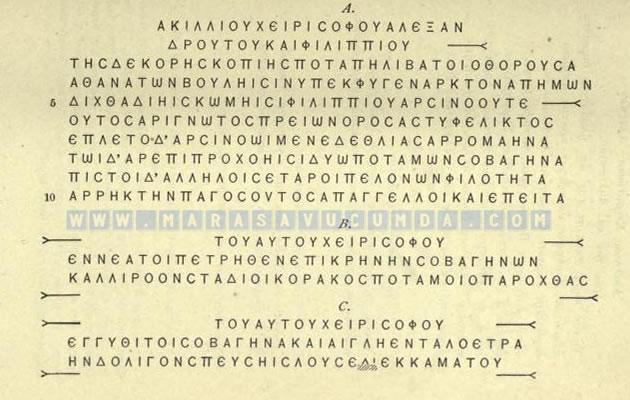 Dağlıca Yazıtları - 1884 Tarihli Transkripsiyonu - Sterrett